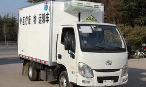 跃进医疗废物转运车(汽油) 国六 蓝牌