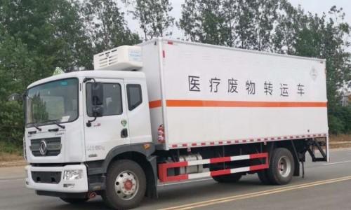 D9医疗废物转运车(国六)