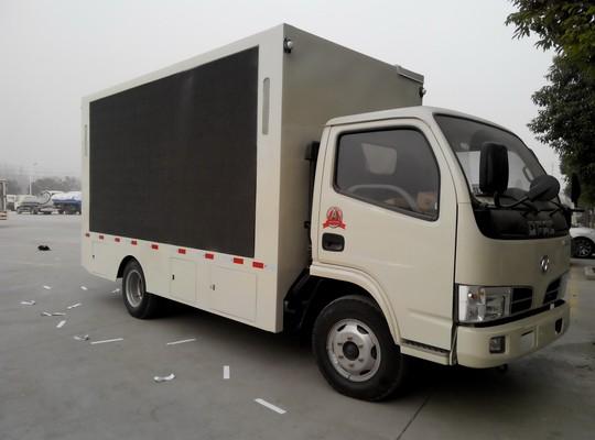福瑞卡6.8平米LED广告宣传车
