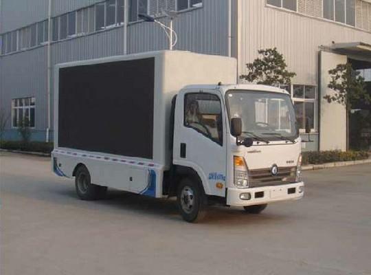 王牌6.5平方LED广告宣传车