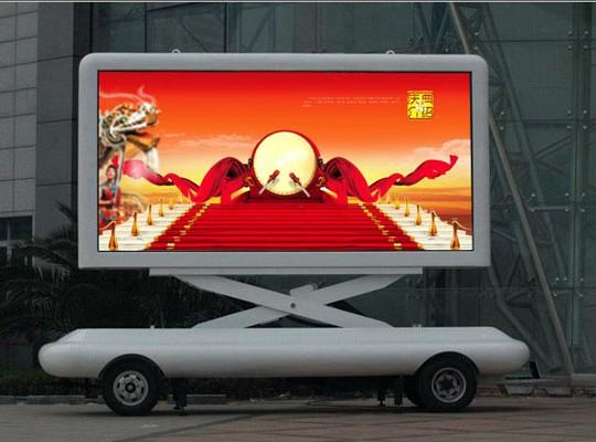 12平方牵引LED广告宣传车