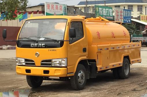 4.1方东风高压清洗车(黄牌)