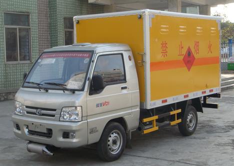 2.68米福田驭菱小型气瓶厢式车
