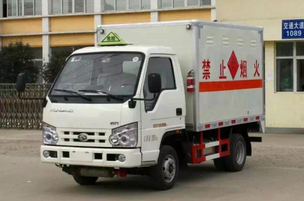 2.68米中驰易燃气体厢式车