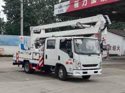 跃进12-16米折臂高空作业车(国五)