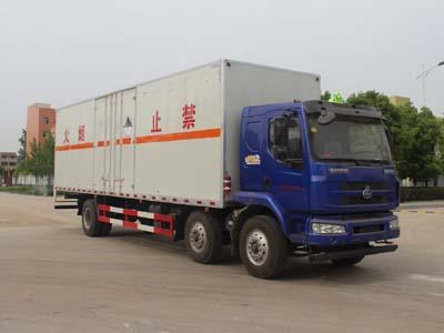 柳汽9.5米15吨 国五大型危险废物运输车