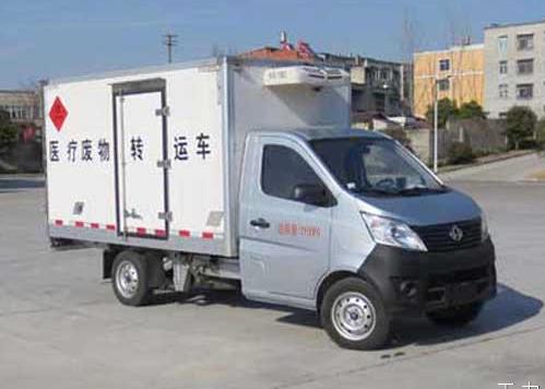 国五0.3吨长安医疗废物转运车