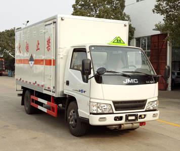 黄牌 江铃4.2米2.7吨危废品运输车