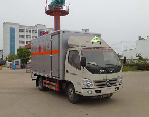 (NG)奥铃4.2米易燃气体厢式运输车