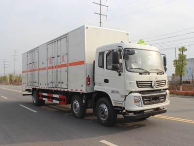 东风9.5米危险废物运输车