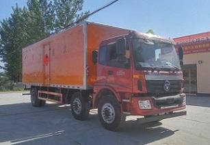 小三轴7.75米易燃气体厢式运输车
