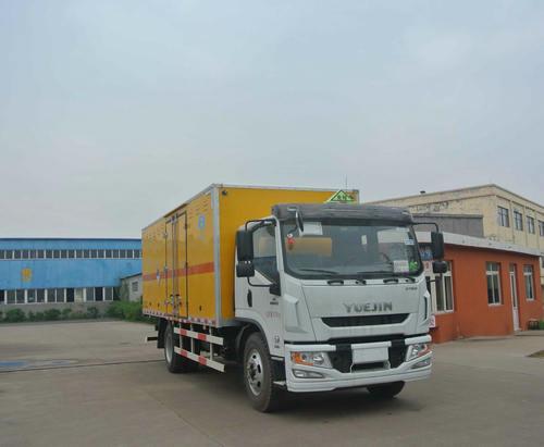 跃进6.3米9.4吨杂项危险物品厢式运输车