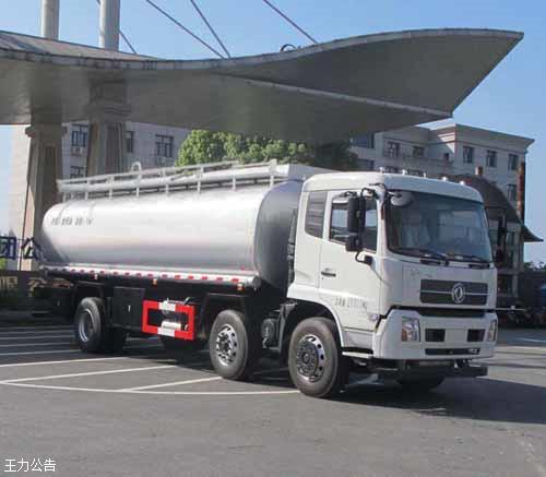 东风17.2方食用油运输车