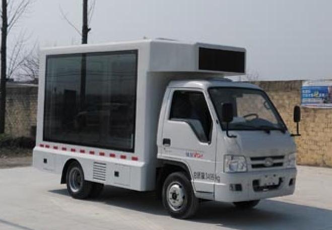 福田宣传车