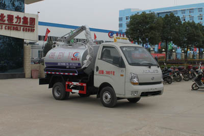 CLW5040GXEB4吸粪车