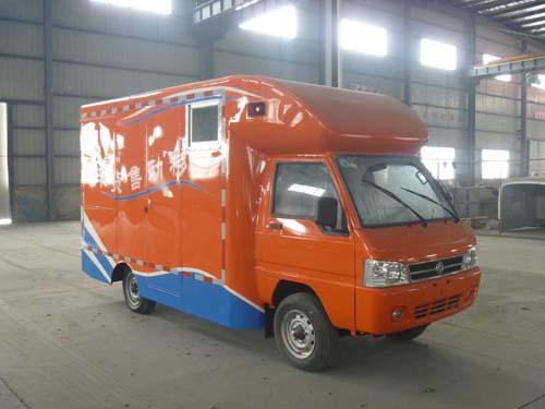 骏风小型售货车