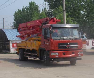 程力威牌CLW5160THB4型混凝土泵车