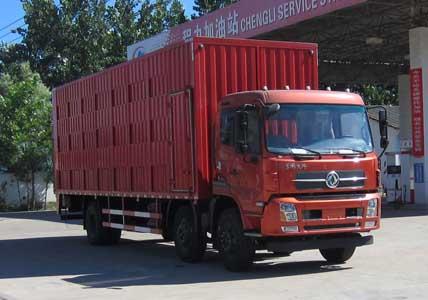 8.6米天锦小三轴畜禽运输车